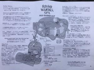 入口で渡される日本語の園内マップ
