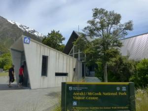 ビジター・センター