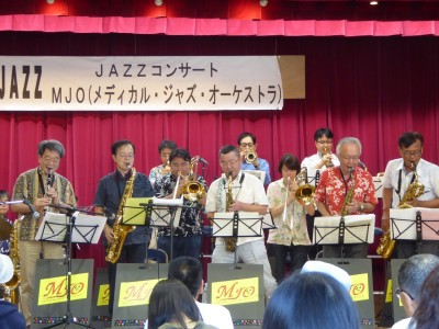 MJOによるジャズコンサート