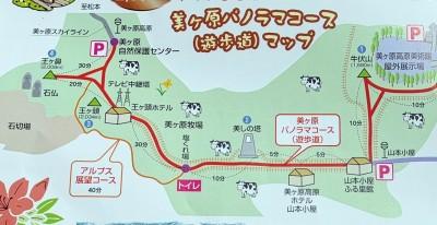 山本小屋でもらった散策マップ